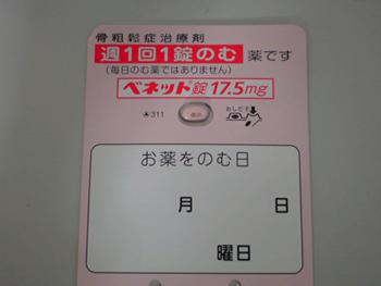 SN3D01670001.jpg